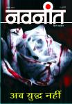 Cover - 1-4 FNL