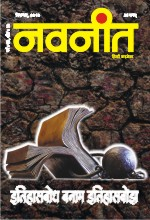 Dec 2010 Cover