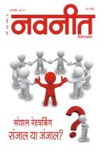 Feb 2011 Cover-fnl