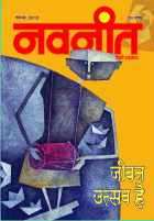 Nov 2012 Fold Cover