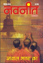 Sept 2011 Cover fnl