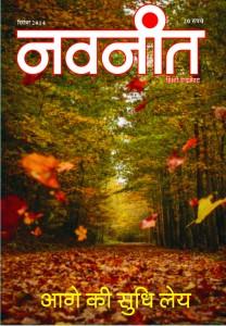 COVER - 1 (FNL)