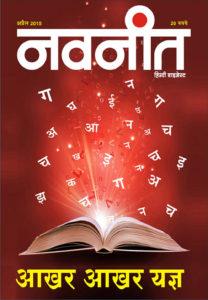 Cover - Apr. 15