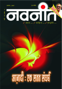 Cover - Aug. 07