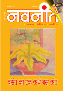 Cover - Feb. 07