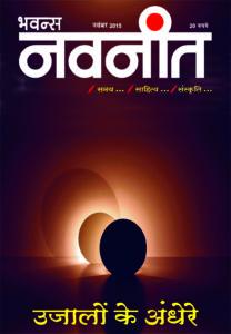 Cover - Nov.15